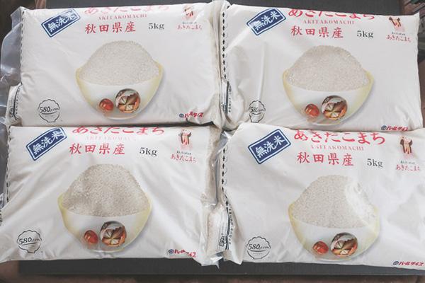 非常食① 米20キロ