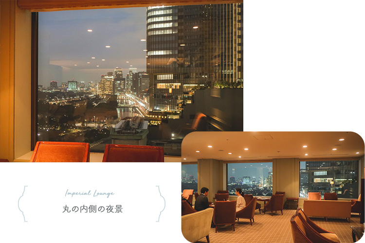 帝国ホテルアフタヌーンティー 最上階からの景色