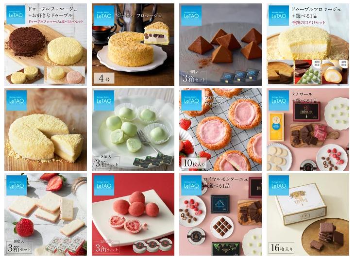ルタオチーズケーキ種類