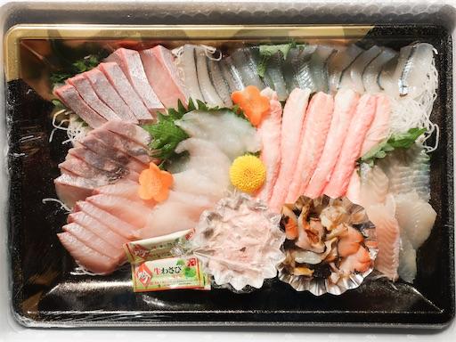 石川県能登町【旬の刺身盛り合わせセット】¥13,000