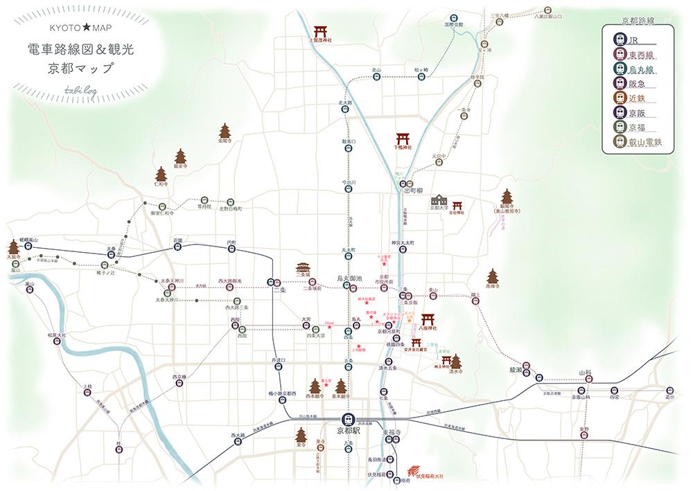 京都マップ&路線図