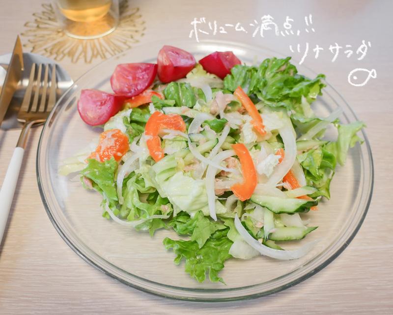 一皿目:ツナサラダ