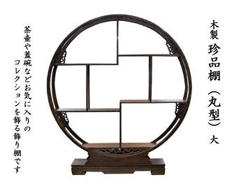 f:id:natsusakana777:20171022131221j:plain
