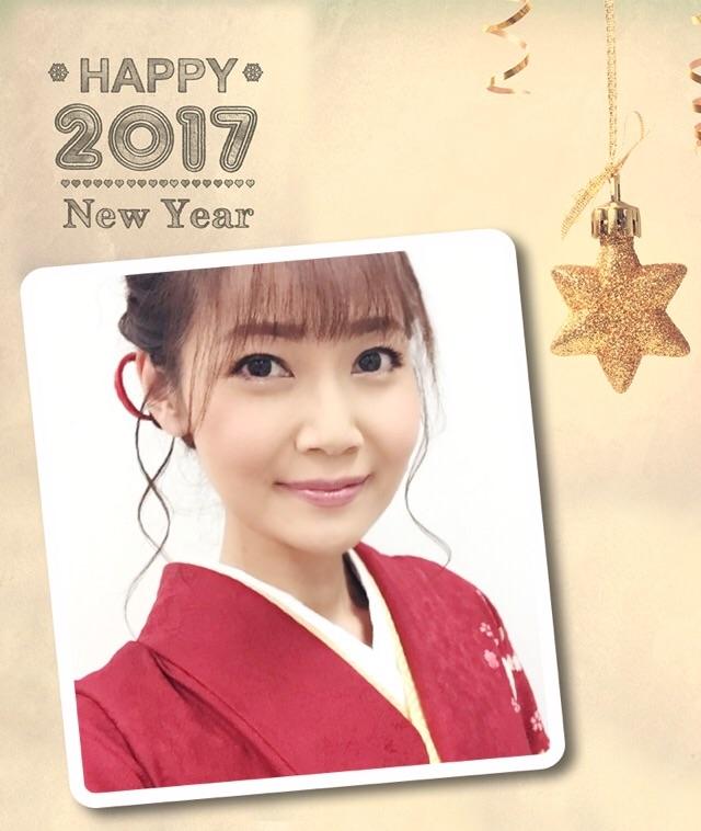 f:id:natsusugi:20170101173235j:image