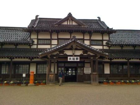 f:id:natsutobira:20110109121958j:image:left