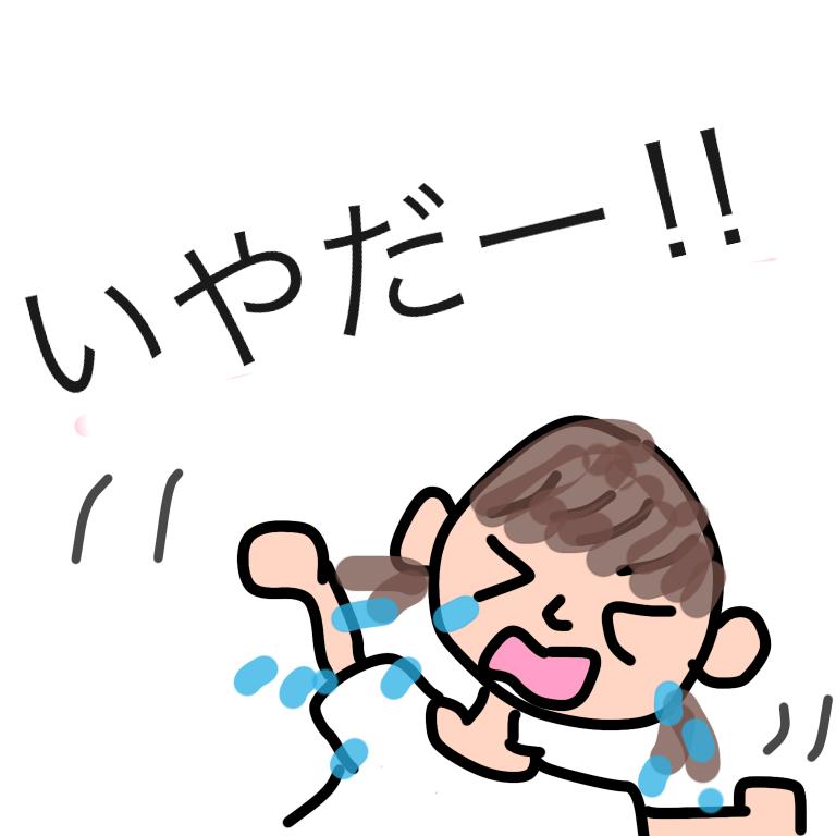 f:id:natsuumii:20170426231622p:plain
