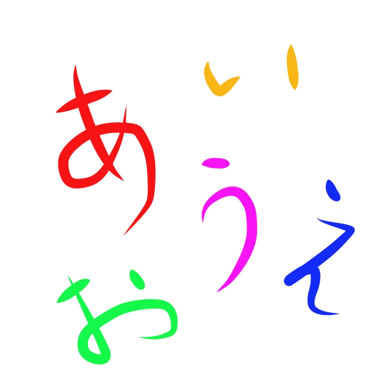 f:id:natsuumii:20170518230813p:plain