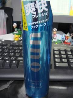 f:id:natsuyaki38:20070309215537j:image