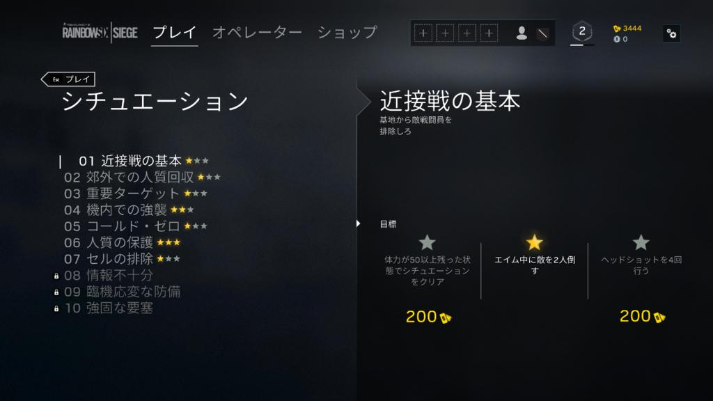 f:id:natsuyama0226:20170705022418p:plain