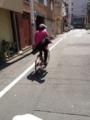 自転車で~