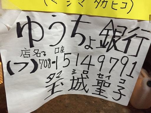 f:id:natsuyono:20160903130243j:image