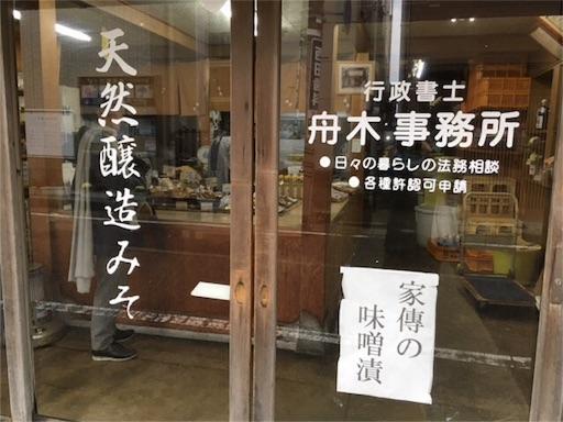 f:id:natsuyono:20170207095200j:image
