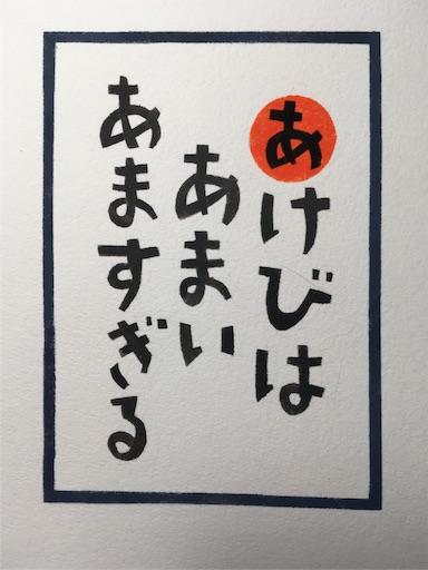 f:id:natsuyono:20170212201230j:image