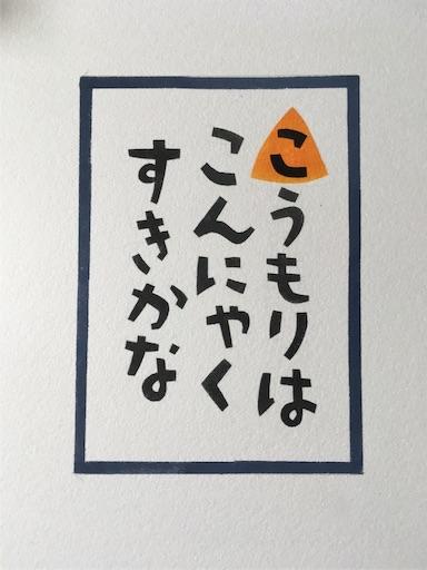 f:id:natsuyono:20170305093931j:image