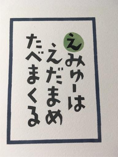 f:id:natsuyono:20170316185658j:image