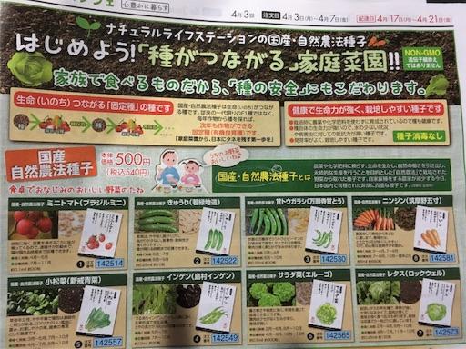 f:id:natsuyono:20170331062637j:image