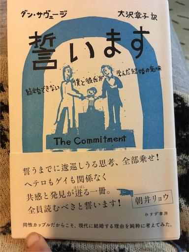 f:id:natsuyono:20170421175229j:image
