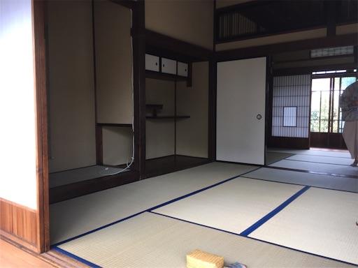 f:id:natsuyono:20170920195319j:image