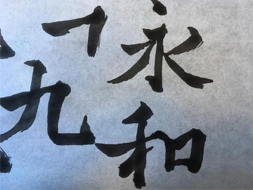 f:id:natsuyono:20171209150952j:image