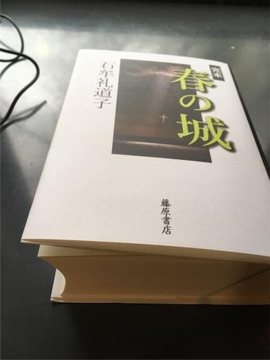 f:id:natsuyono:20180320192543j:image