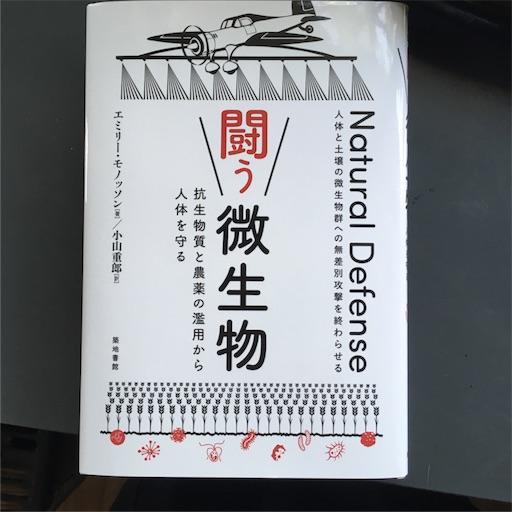 f:id:natsuyono:20180422100018j:image