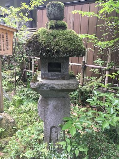 f:id:natsuyono:20180520063759j:image