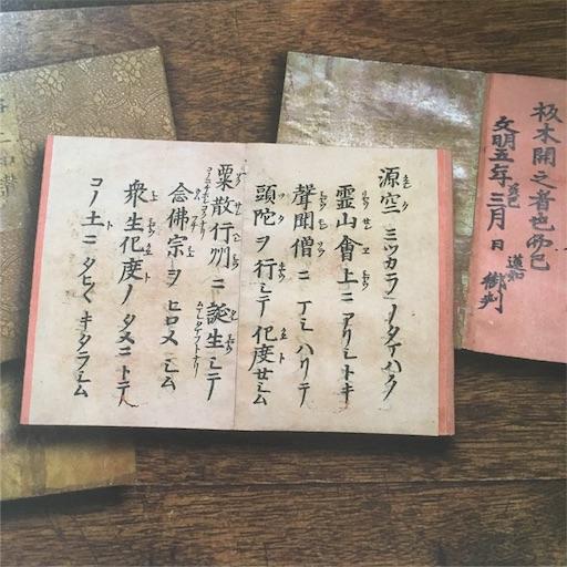 f:id:natsuyono:20180828135802j:image