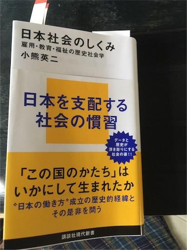 f:id:natsuyono:20190913080033j:image