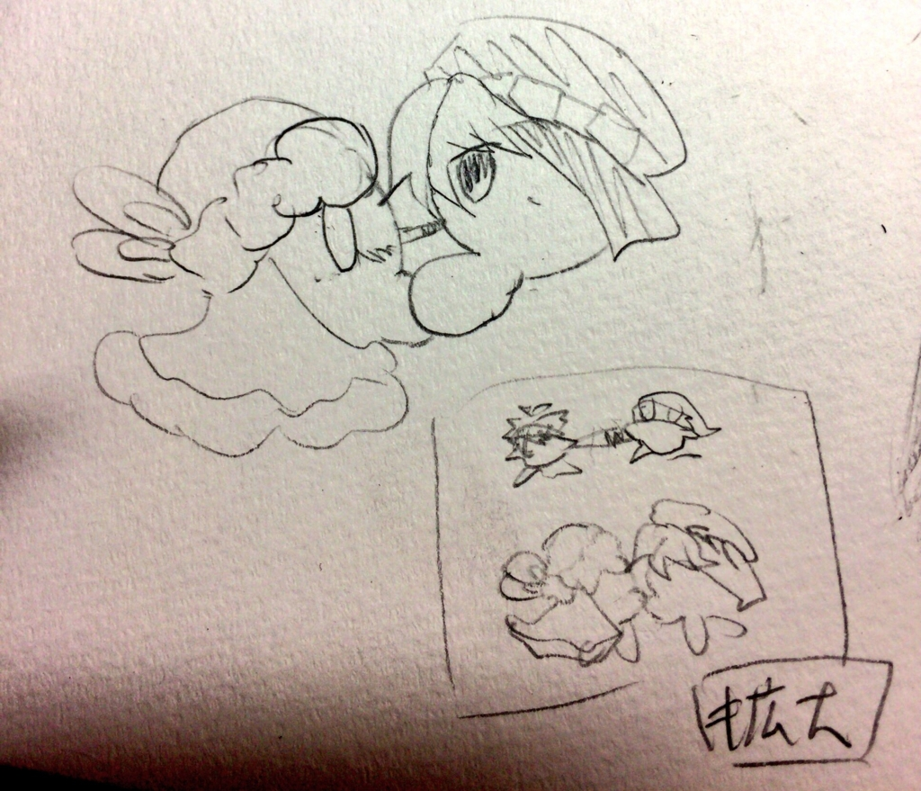 f:id:nattousandesuyo:20161231215026j:plain