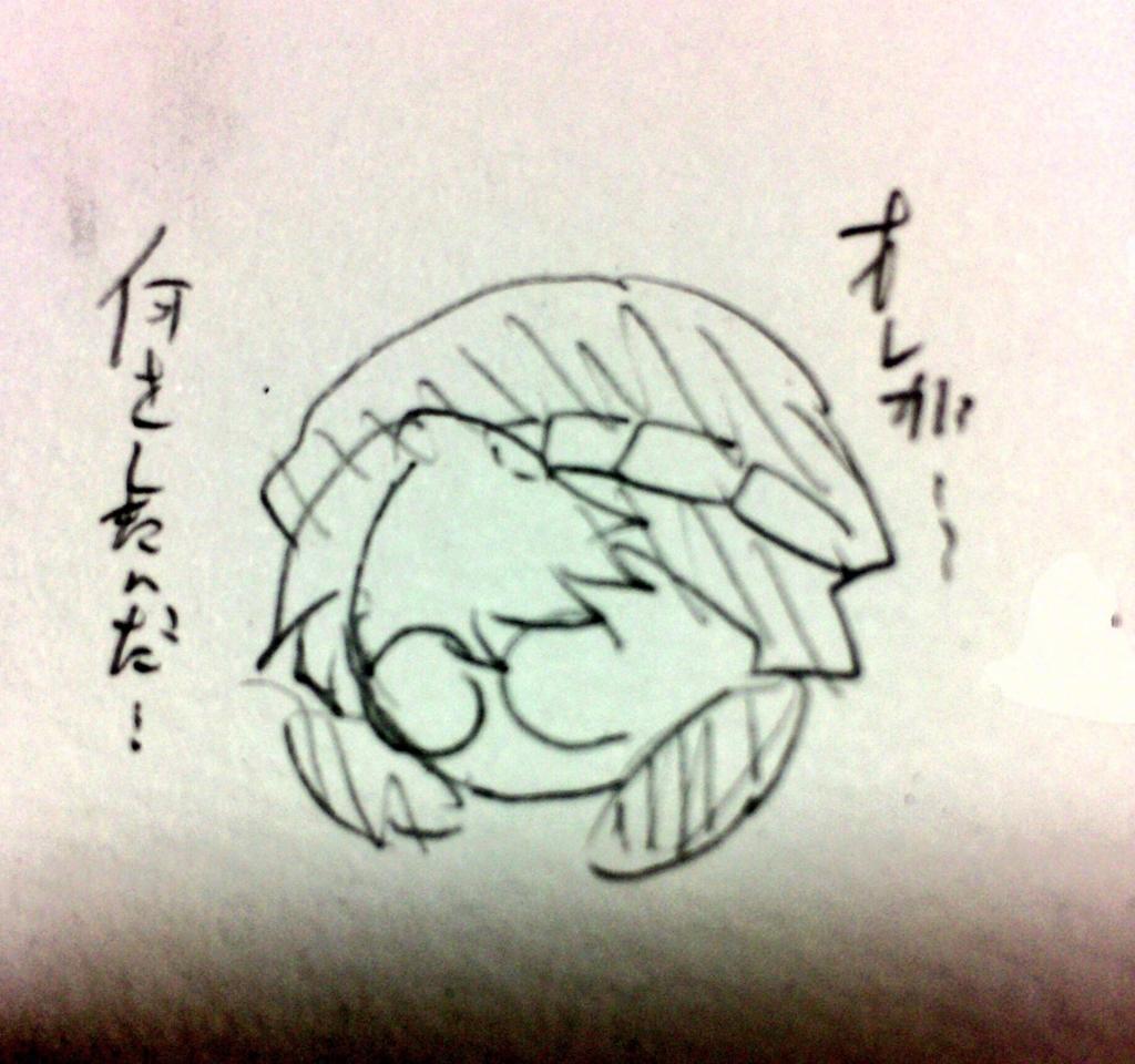 f:id:nattousandesuyo:20161231215220j:plain