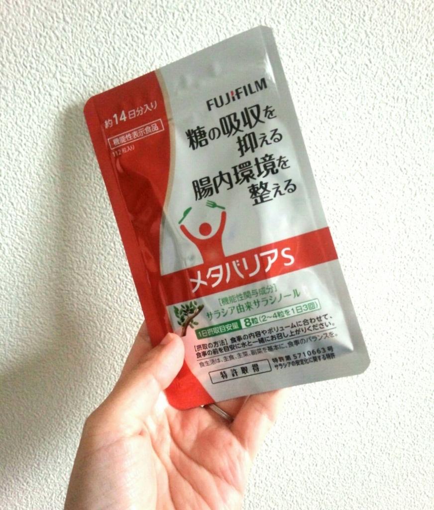 f:id:nattsu-2525-1023:20171024170524j:plain
