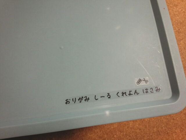 f:id:nattsu-2525-1023:20180118100117j:plain