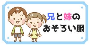f:id:nattsu-2525-1023:20180121022351p:plain