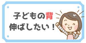 f:id:nattsu-2525-1023:20180121022934p:plain