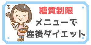 f:id:nattsu-2525-1023:20180121023810p:plain