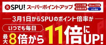 f:id:nattsu-2525-1023:20180302232239p:plain