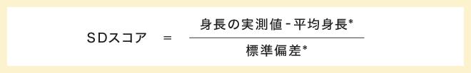 f:id:nattsu-2525-1023:20180405225744p:plain