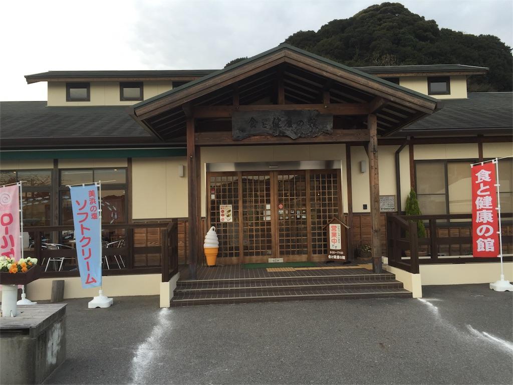 f:id:nattsu1991:20161226235510j:image