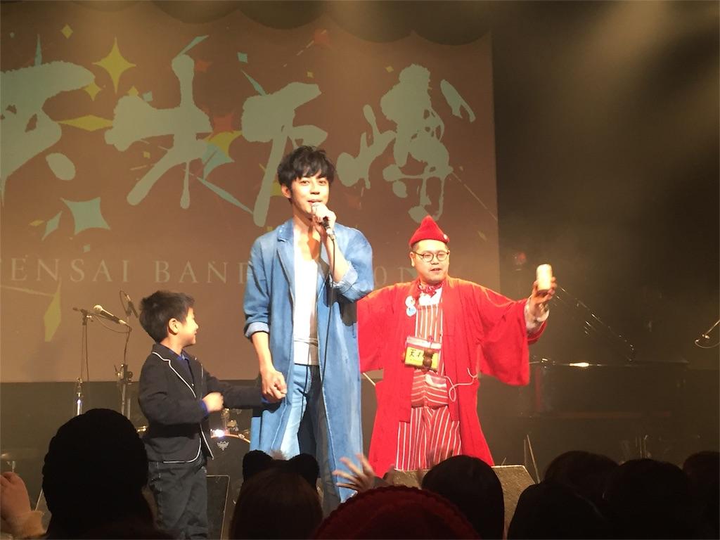 f:id:nattsu1991:20161231193618j:image