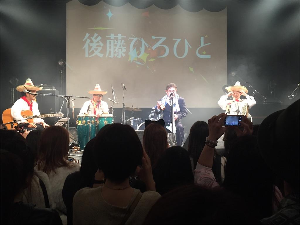 f:id:nattsu1991:20161231205825j:image