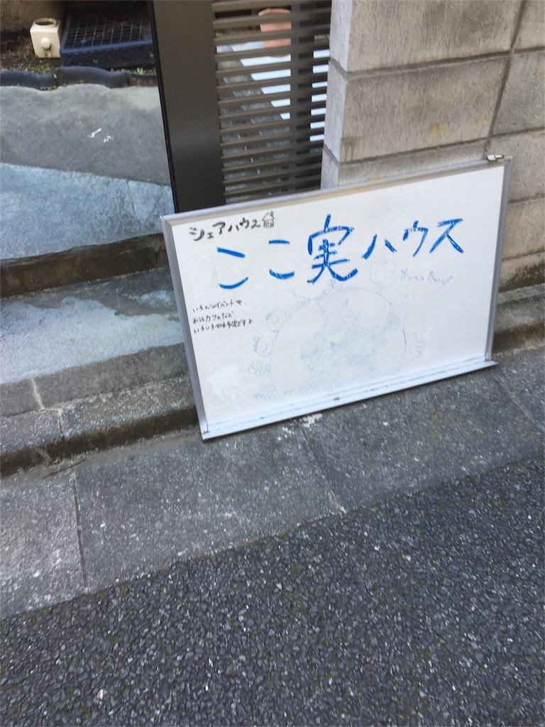 f:id:nattsu1991:20170105123254j:image