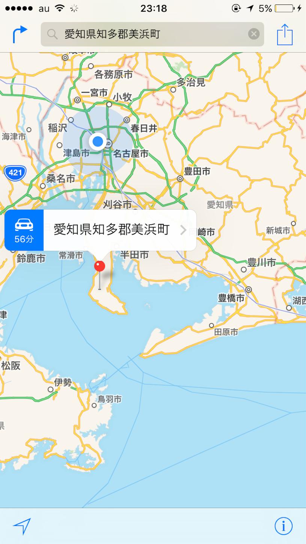 f:id:nattsu1991:20170118232207p:image