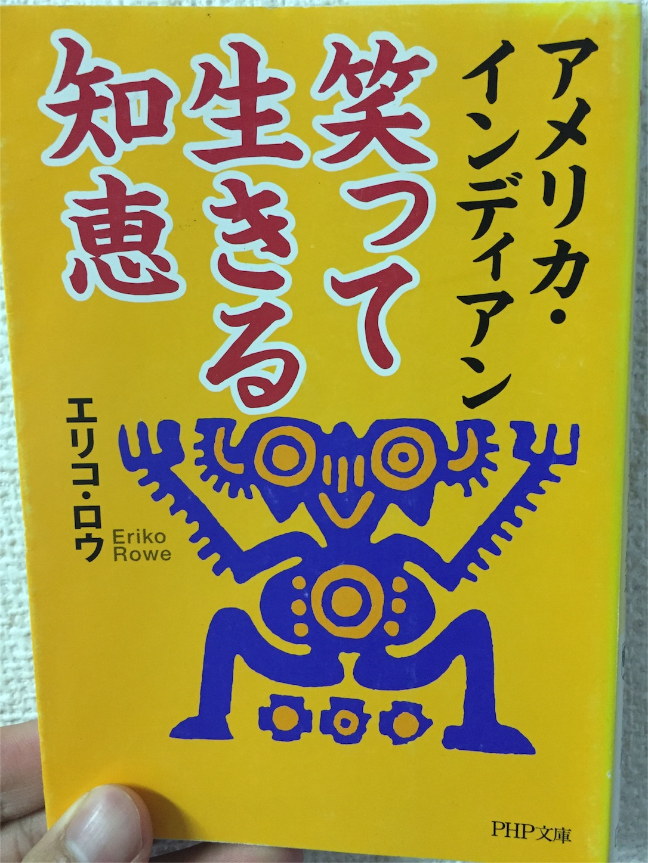 f:id:nattsu1991:20170119225130j:image