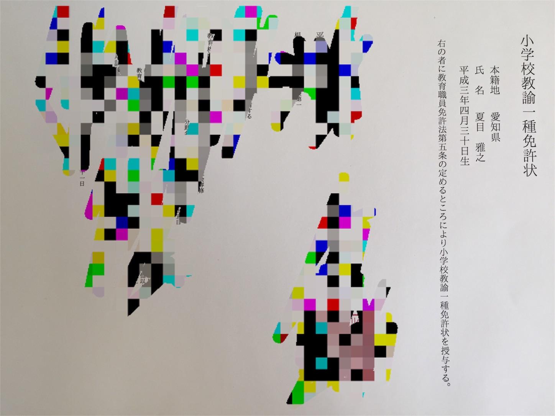 f:id:nattsu1991:20170126094211j:image