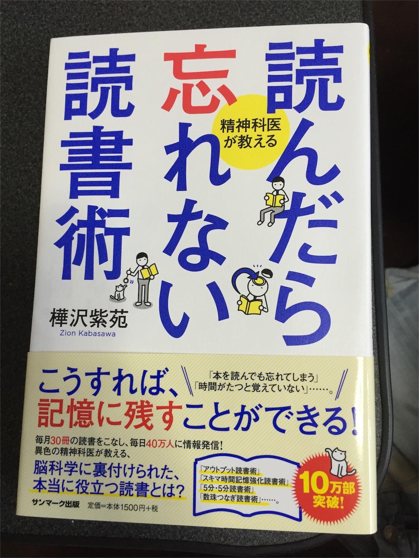 f:id:nattsu1991:20170221075025j:image