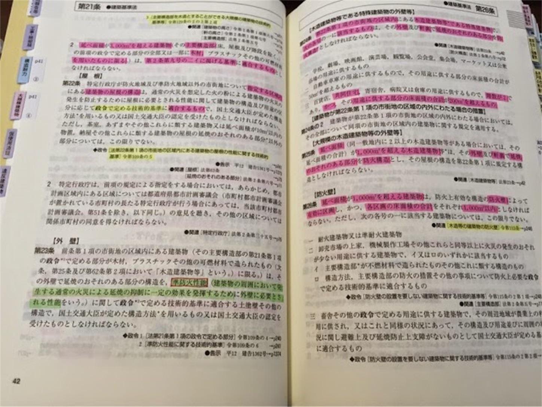 f:id:nattsu1991:20170221075825j:image