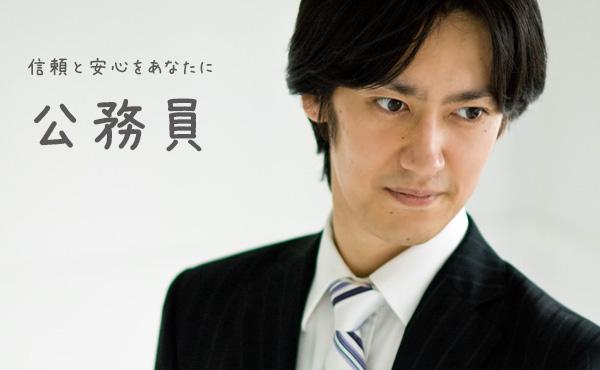 f:id:nattsu1991:20170228232701j:plain