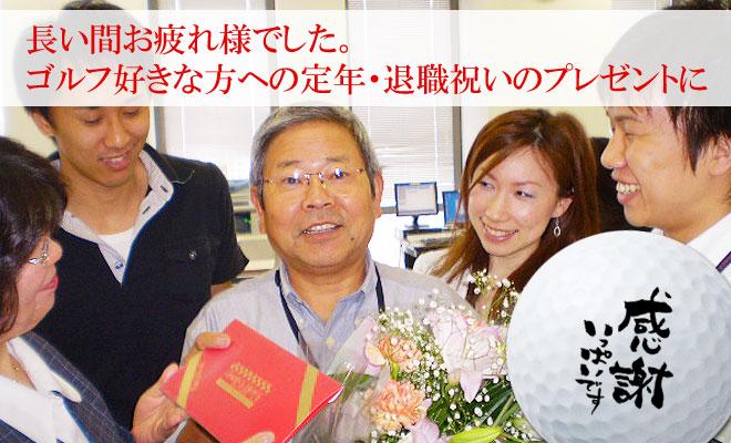 f:id:nattsu1991:20170314193126j:plain