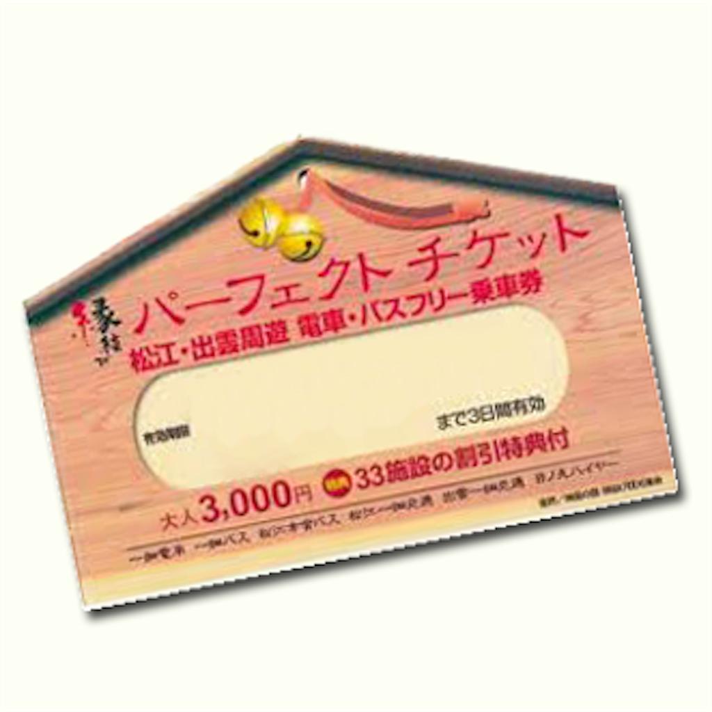 f:id:nattsu1991:20171201204418p:image