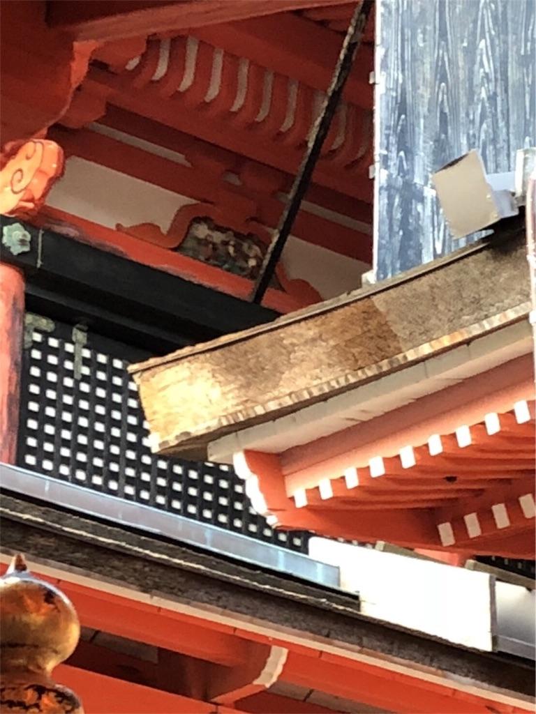 f:id:nattsu1991:20171207131954j:image